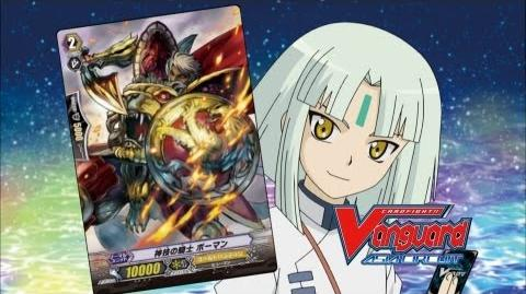 Episode 66 Cardfight!! Vanguard Official Animation