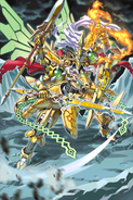 Ultra Beast Deity, Illuminal Dragon (Full Art)