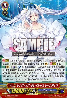 G-CB05-006-RRR (Sample)