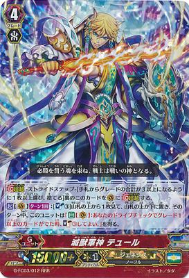 G-FC03-012