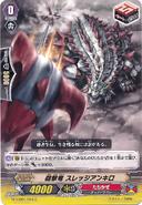 G-TCB01-064