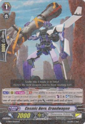 G-EB01-015EN-R
