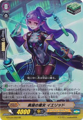 G-FC04-052