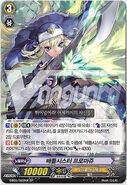 EB05-S02KR-SP (Sample)