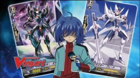 Episode 64 Official Cardfight!! Vanguard 1st Season