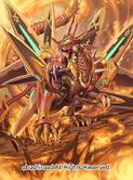 Ravenous Dragon, Gigarex (Full Art)