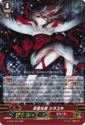 G-FC01-014