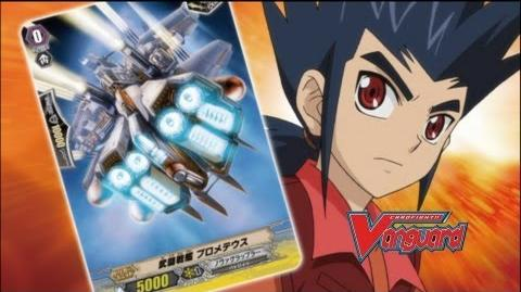 Episode 60 Cardfight!! Vanguard Official Animation