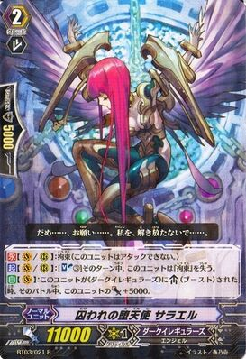 Imprisoned Fallen Angel, Sarael