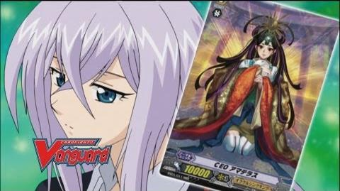 Episode 24 Official Cardfight!! Vanguard 1st Season