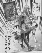 Barking Cerberus (Manga)