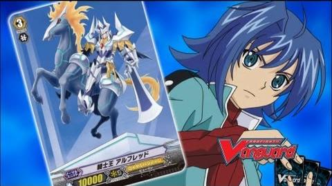 Episode 8 Official Cardfight!! Vanguard 1st Season