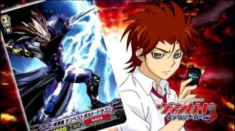 Change - Naoki Ishida Character Song
