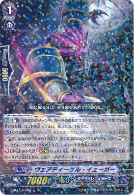 G-BT11-043