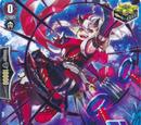 Hardworking Stealth Rogue, Torasada