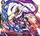 Stealth Dragon, Madoi