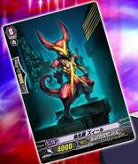 Larva Beast, Zeal (Anime-LJ)