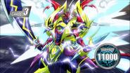 Dragonic Kaiser Vermillion THE BLOOD (Anime-AC-NC)