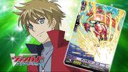Kenji with Diamond Ace