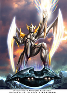Enigman Storm (Full Art)