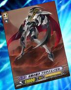 Blazing Lion, Platina Ezel (Anime-AC)