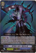 Death Seeker, Thanatos