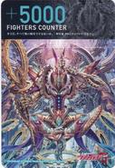 Chronoscommand-CounterFront