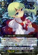 Nightmare Doll Alice