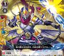 Stealth Dragon, Utsuroi