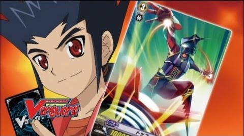 Episode 54 Official Cardfight!! Vanguard 1st Season