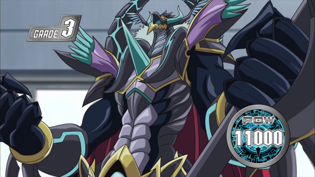 File:Revenger, Raging Form Dragon (Anime-LJ-NC).png