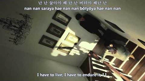 INFINITE - Paradise MV english subs romanization hangul