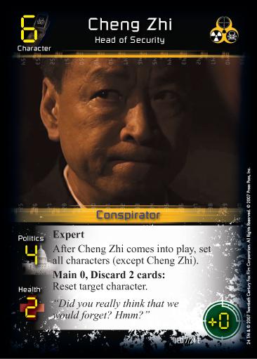 Chengzhiheadofsecurity