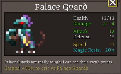 File:PalaceGuard1.png