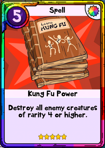 File:Kung Fu Power.png