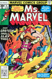 Msmarvel6-1977