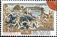 Pedbola stamp