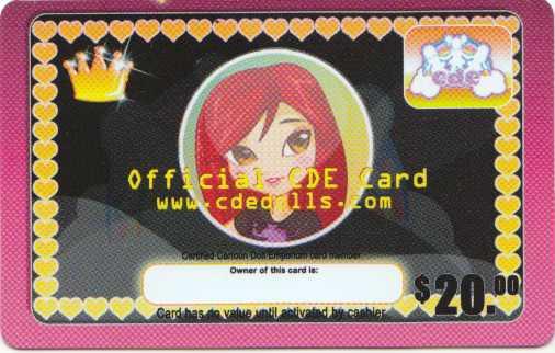 File:Cde1.jpg