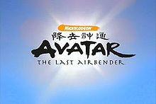 File:220px-Avatar-TLAlogo.jpg