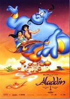 Aladdin 93 style c