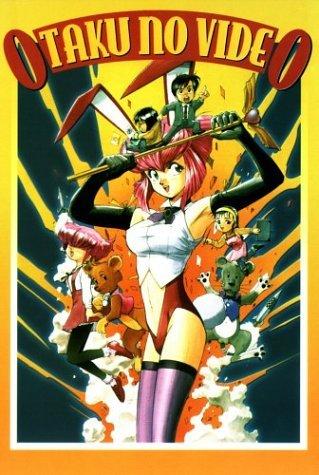 File:Otaku-no-Video-DVDcover.jpg