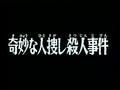 Thumbnail for version as of 09:16, September 1, 2010
