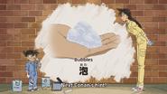Conan's Hint - Episode 787