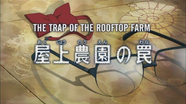 File:Episode 588.jpg