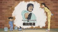 Conan's Hint - Episode 780