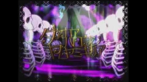 Darker Halloween Yum Yummy Gillia【Sub Español】 Mp3 & Romaji Machigerita-P