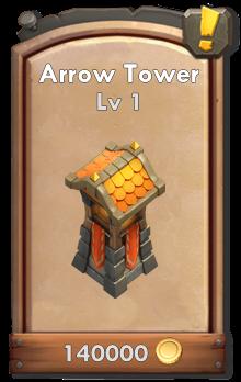 File:Arrowupgrade.png