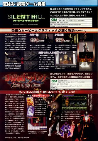 Archivo:Konamimagazinevolume21-page14.jpg