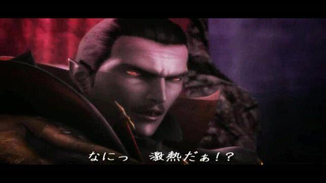 File:Pachislot47-Dracula Closeup.jpg