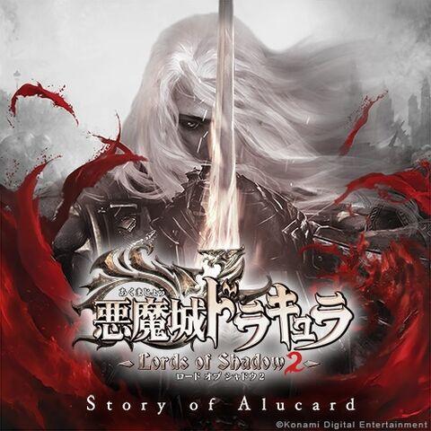File:LOS2J-Story of Alucard.jpg